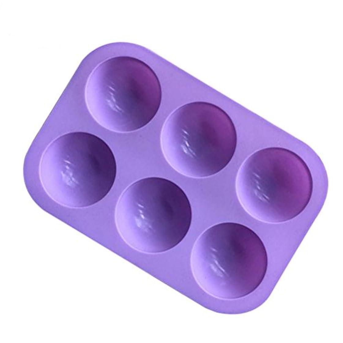 共同選択粘液文明BESTONZON シリコンソープモールド半円マフィンパンカップケーキキャンディモールドケーキチョコレートモールドベーキングモールド6個のキャビティ(紫色)
