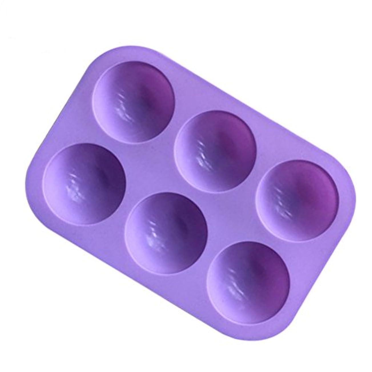 プールセミナー勢いBESTONZON シリコンソープモールド半円マフィンパンカップケーキキャンディモールドケーキチョコレートモールドベーキングモールド6個のキャビティ(紫色)