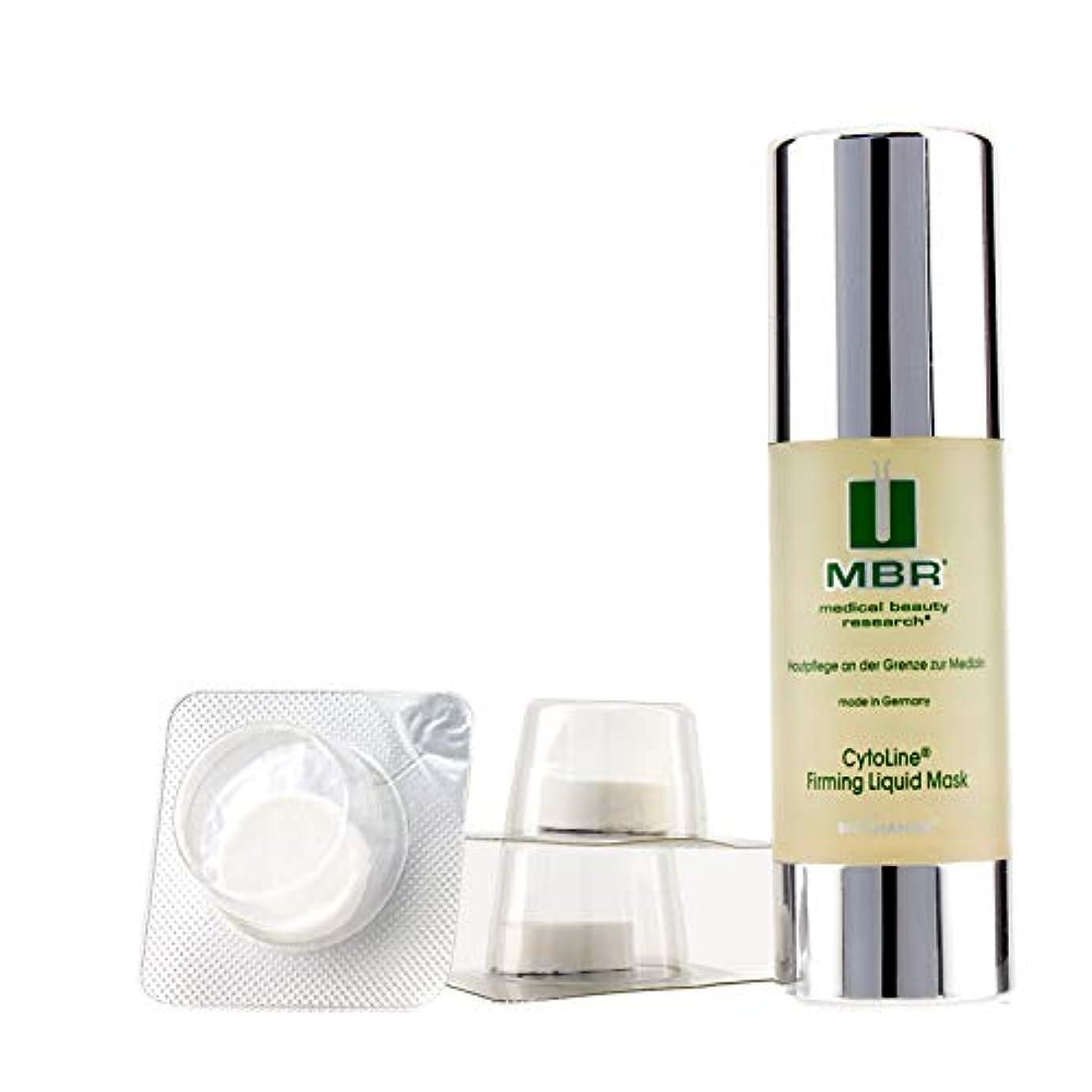 瞑想するシーケンス検証MBR Medical Beauty Research BioChange CytoLine Firming Liquid Mask 6applications並行輸入品