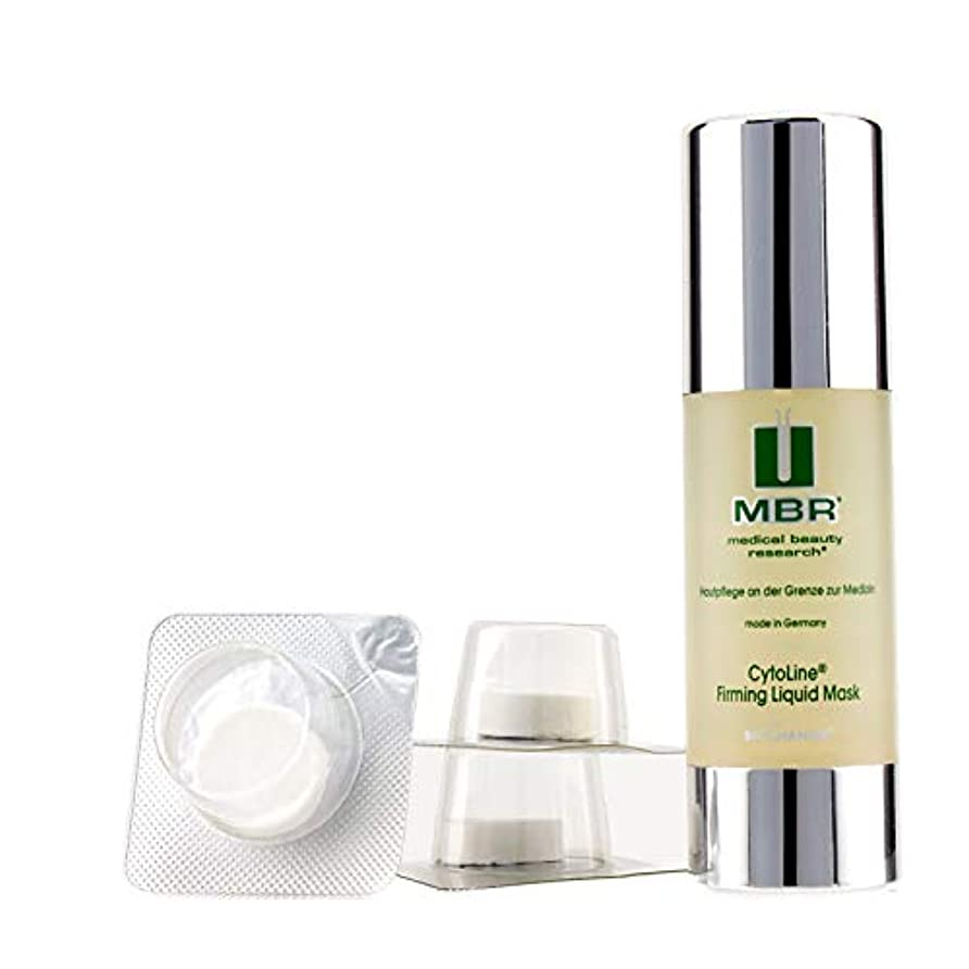 昆虫を見る背の高い覆すMBR Medical Beauty Research BioChange CytoLine Firming Liquid Mask 6applications並行輸入品