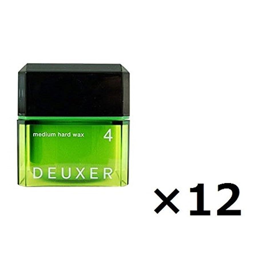 酸クライマックスデクリメント【12個セット】ナンバースリー デューサー ミディアムハード ワックス 4 80g