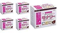 【5箱】クリーンコットン モナリー ノンアルコール 約7.5cm×7.5cm 2ツ折 2枚入×100包入