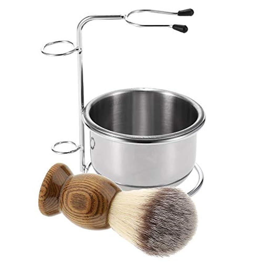 でるホースみすぼらしいsharprepublic ブラシホルダー サロン 髭剃り シェービングキット 金属製ボウル シェービングブラシ 実用性
