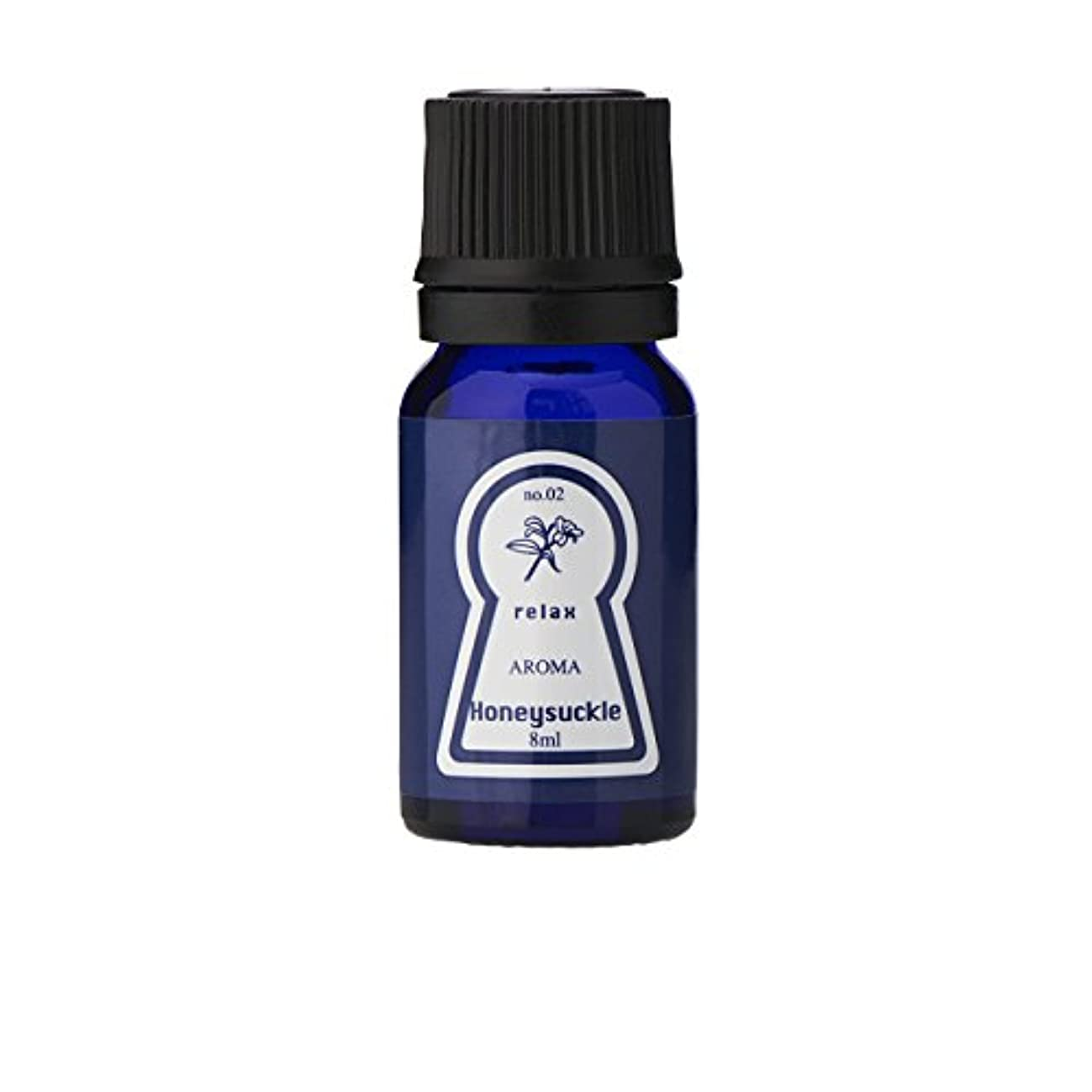 格納勧告アノイブルーラベル アロマエッセンス8ml ハニーサックル(アロマオイル 調合香料 芳香用)