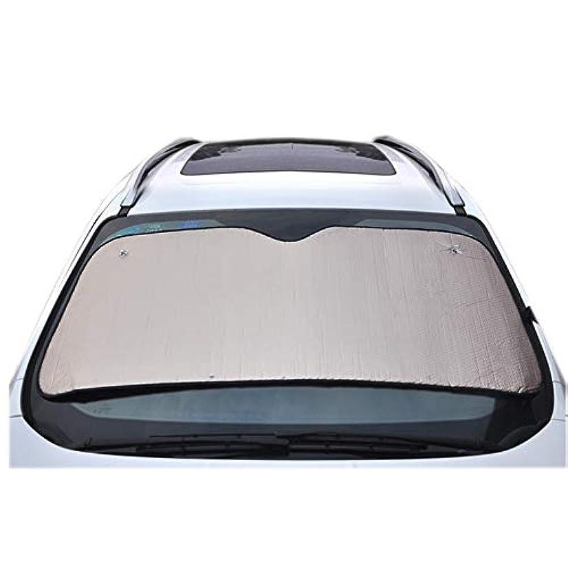 返還フラップ変換する車のフロントガラスの日よけ バイザーヒートシールドプロテクター 折りたたみ式 紫外線を遮断 車内を保護し、涼しく保ちます,Gold