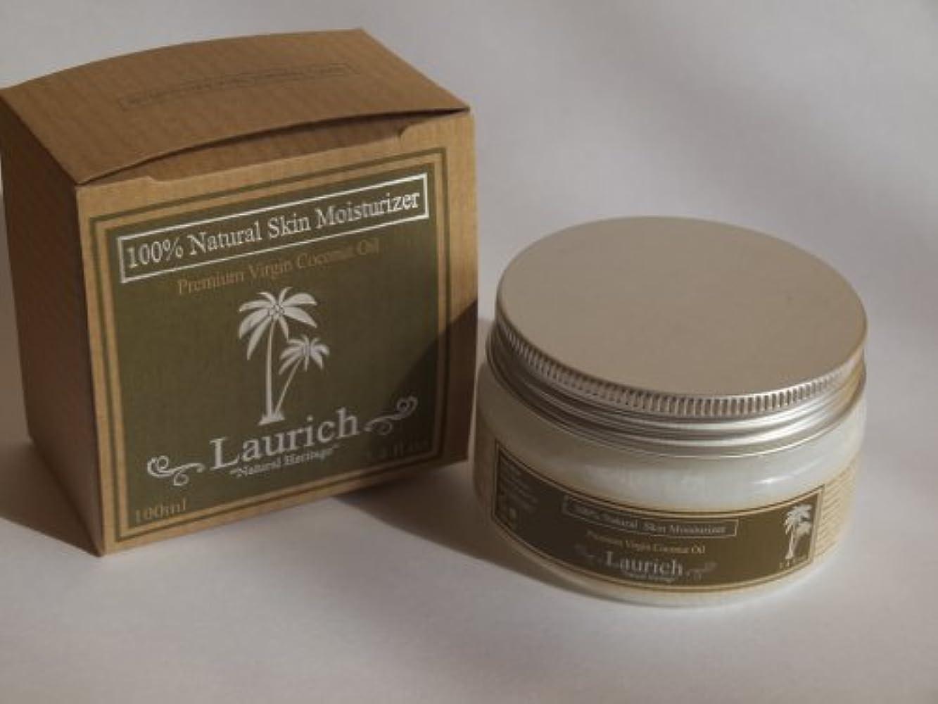 連続的迷惑かみそりLaurich Premium Virgin Coconut Oil 100ml