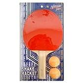 マルシン産業 NorthwaySports 卓球ラケット【シェイク】NS-16S