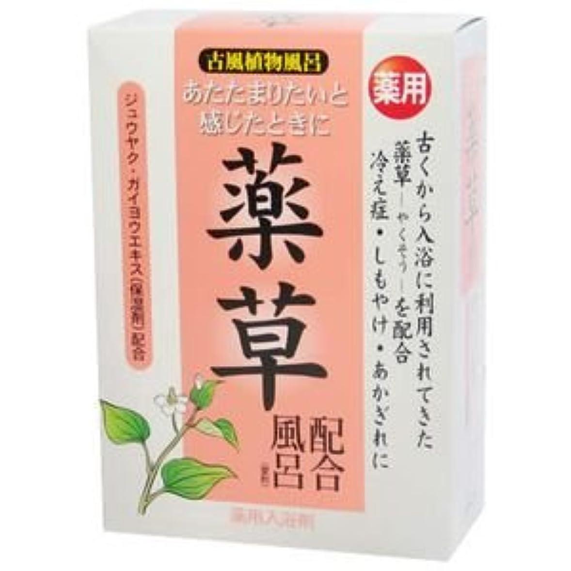書き出す委託適応する古風植物風呂 薬草配合風呂 25g*5包