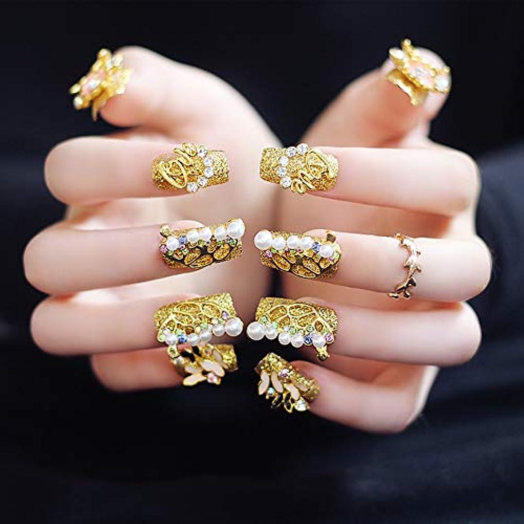 化粧作り心のこもったXUTXZKA ゴールデン結婚式の偽の釘ロング20個スクエアラインストーンの装飾ネイルのヒント花嫁のステッカー