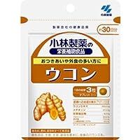 小林製薬 ウコン 90粒×6個セット