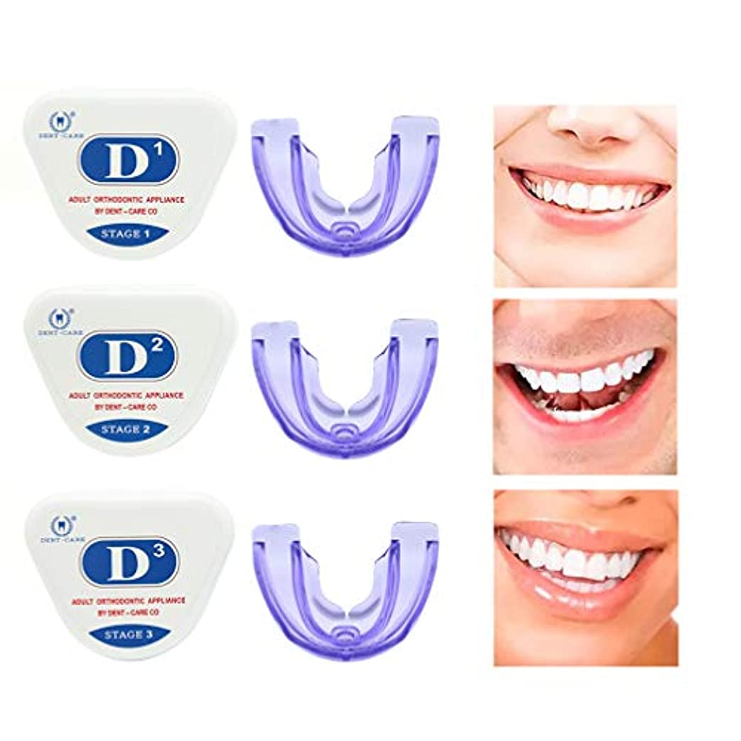 アフリカ人一緒宿題歯合わせリテーナ、歯列矯正用リテーナ、歯列矯正用歯型アプライアンスナイトマウスガードスリム、矯正用プロテクター、歯科矯正トレーナ,D1+D2+D3
