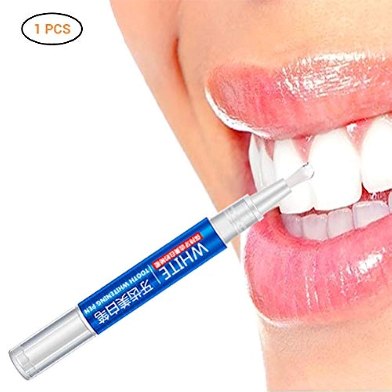 エーカー高度な弾性URHOMY 歯を白くするゲルペンクイックリムーブステインイエロー歯を白くするホワイトペン歯ホワイトナーツール