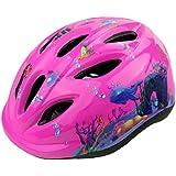 キッズマルチスポーツヘルメット、男の子と女の子のためのローラースケートスケートボード用安全ヘルメットBMXスクーターサイクリング(ピンク)