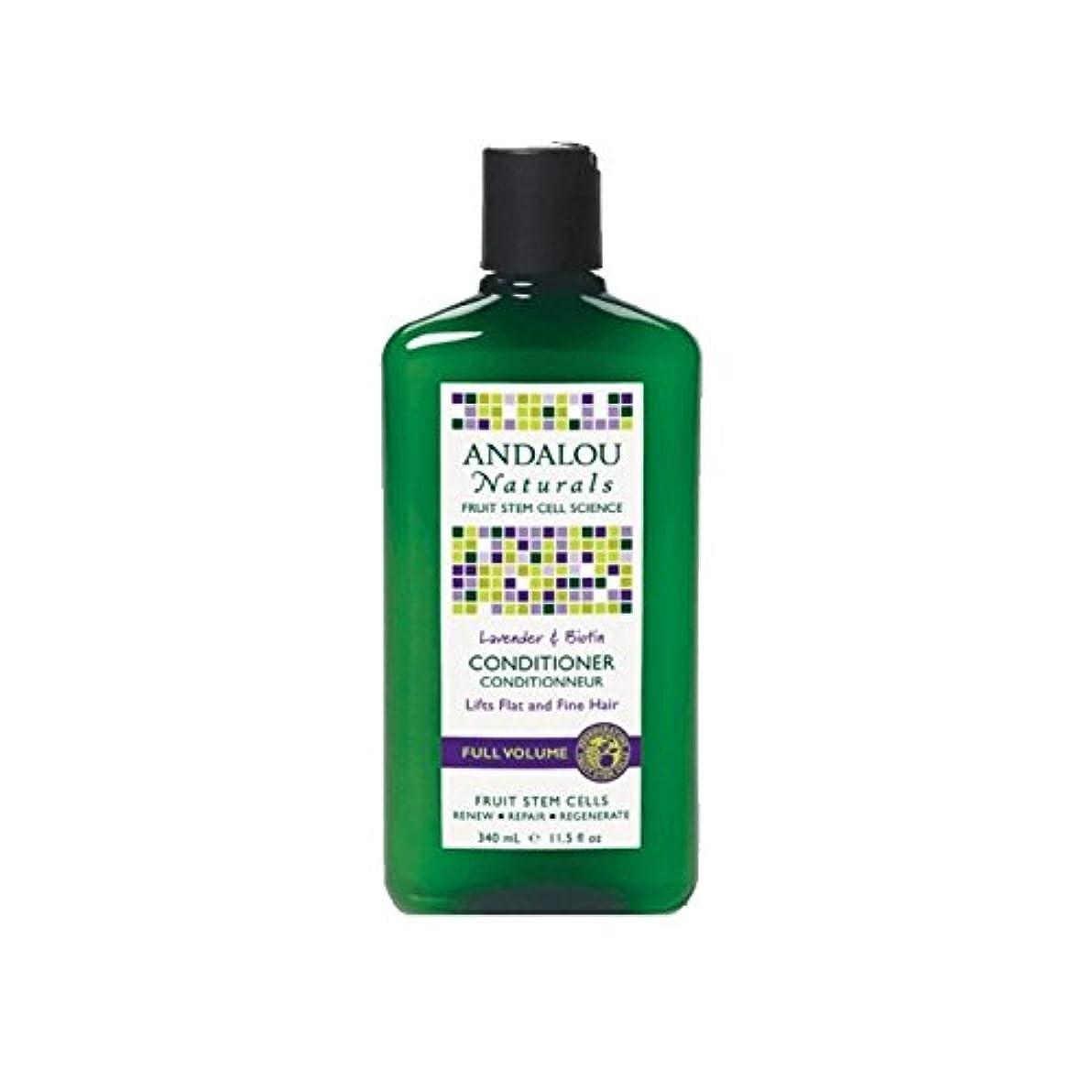 干渉港静かにAndalou Lavender & Biotin Full Volume Conditioner 340ml (Pack of 2) - アンダロウラベンダー&ビオチンフルボリュームコンディショナー340ミリリットル...