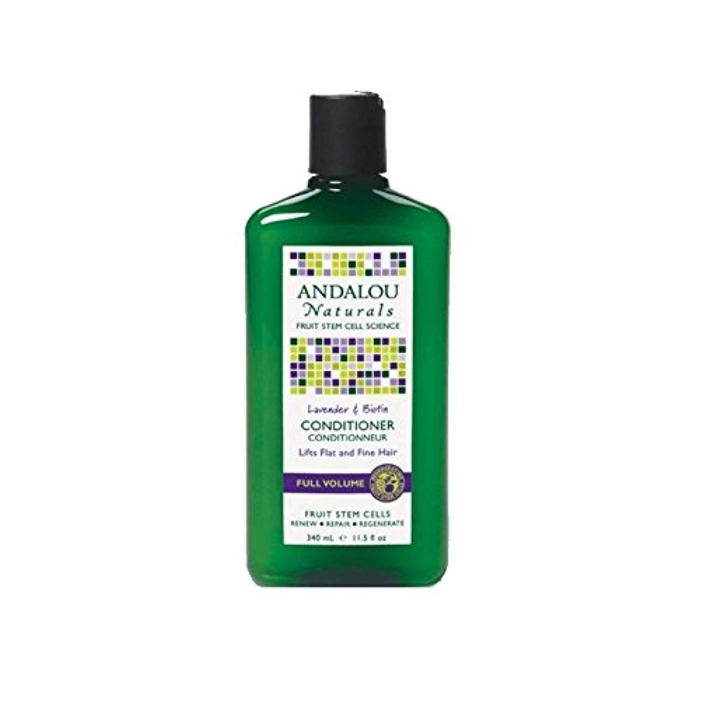 池ウッズ聞きますアンダロウラベンダー&ビオチンフルボリュームコンディショナー340ミリリットル - Andalou Lavender & Biotin Full Volume Conditioner 340ml (Andalou) [並行輸入品]