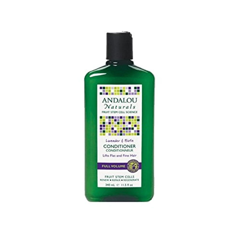 ペデスタル芸術的コンドームAndalou Lavender & Biotin Full Volume Conditioner 340ml (Pack of 6) - アンダロウラベンダー&ビオチンフルボリュームコンディショナー340ミリリットル...
