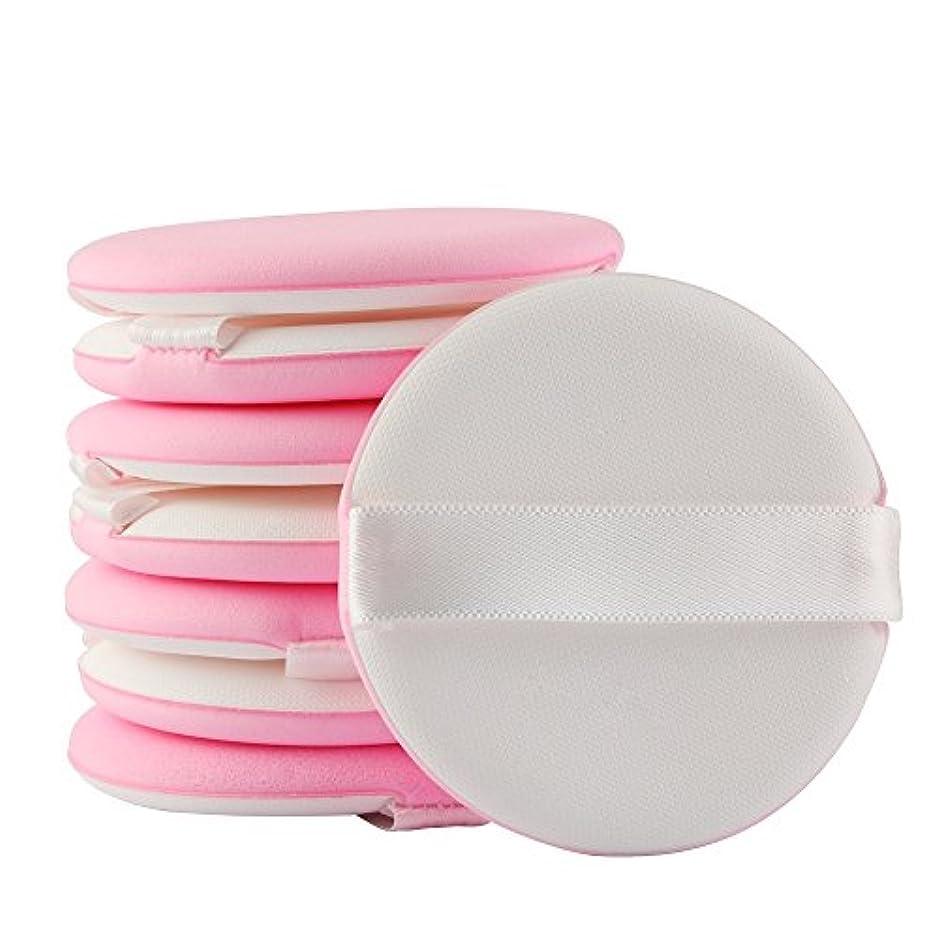 軽量符号ベリーエアパフ YOKINO エアクッションパフ クリーム アプリケーター スポンジ パフ フェイシャル 8個 ケース入り (ピンク)