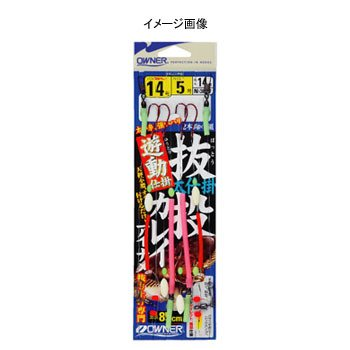 OWNER(オーナー) 抜投カレイ遊動 13-5-14