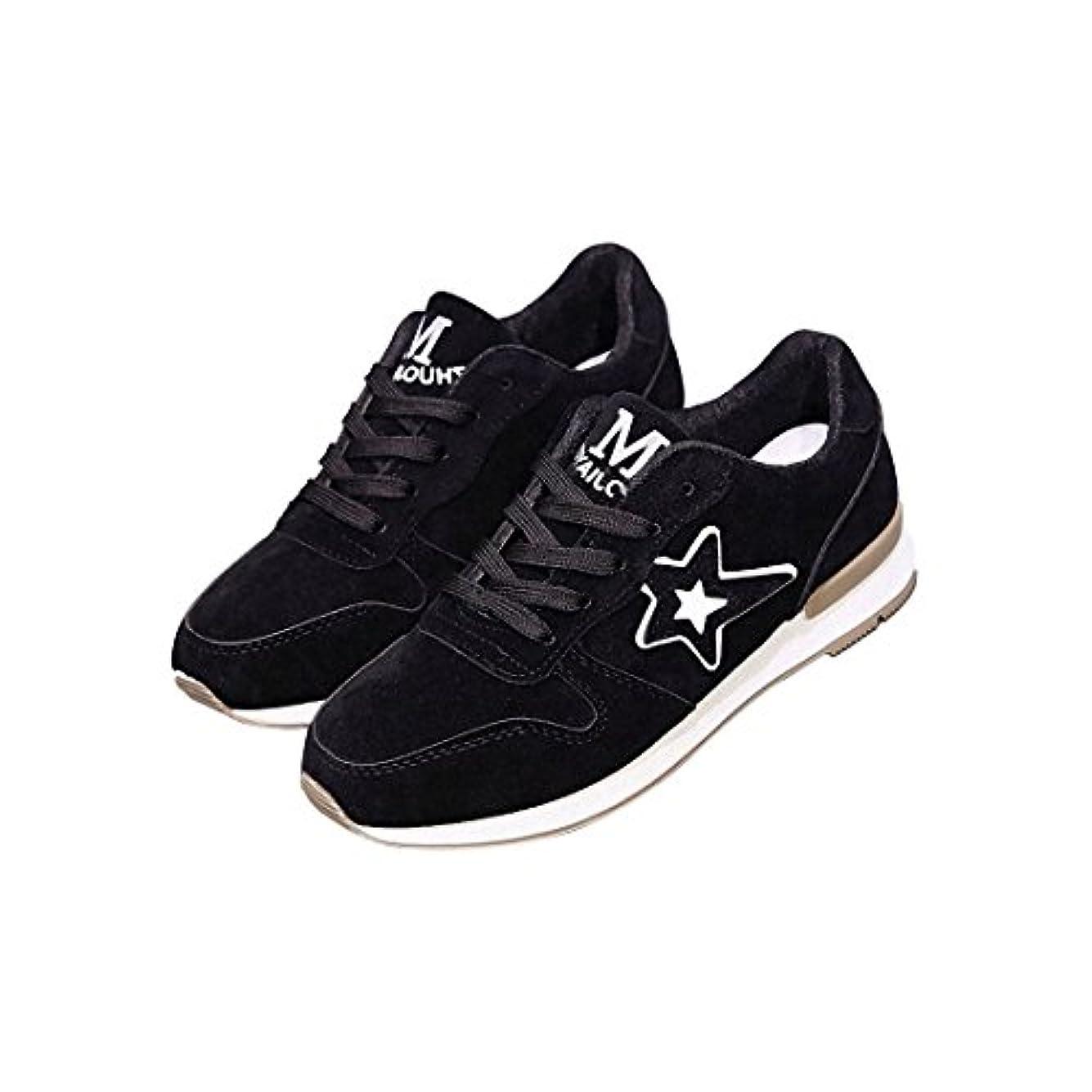 フィード簡単に資本TOOGOO 1 x ペアのブラックのスポーツシューズ 星の学生のスキッドシューズ 通気性のあるレジャー旅行靴 ハイキングシューズ US7.5 = EU38 足 240mm