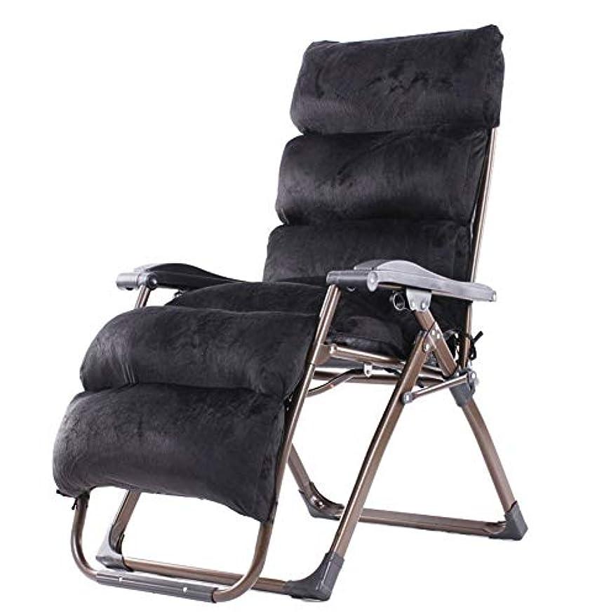 自分のステップ金銭的L&J長椅子、昼休み折りたたみ椅子調節可能なリクライニングパティオチェア用オフィスビーチ屋外スイミングプールガーデンヤードバルコニー、荷重250kg,E