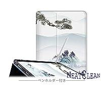 NeatClean iPad Air10.5ケース Pro11ケース 新しい iPad 2017 2018 9.7 インチ ケース 2018 第六世代 2017 第五世代 Pro10.5ケース Air2ケース Airケース 二つ折スタンド iPad mini5ケース mini4ケース mini3ケース mini2ケース miniケース アイパッドケース タッチペン収納可 おしゃれ case かわいい かっこいい 耐衝撃 魅力的 カバー 個性的 絵柄 風景 大自然 (iPad mini1/2/3, A)