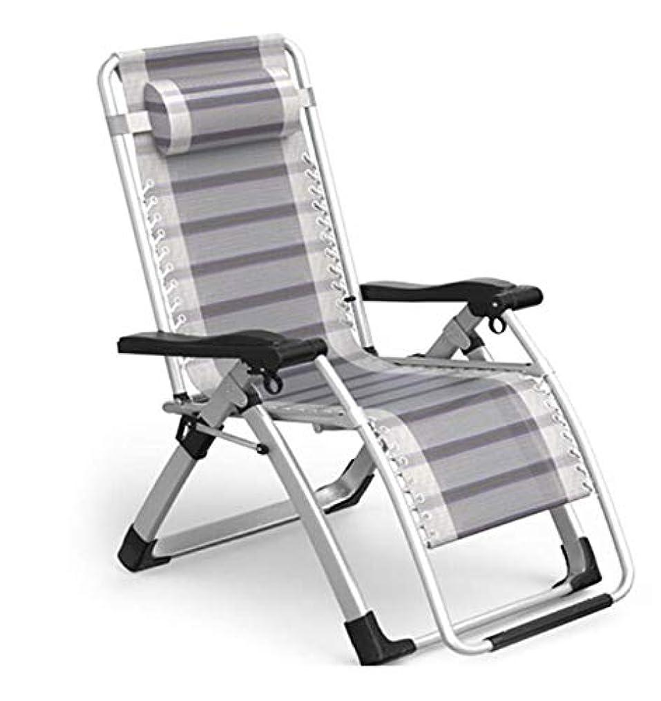 浸す季節宣言ゼロ重力椅子デッキパティオビーチヤードサポートのためのヘッドレスト付き特大の、調節可能な携帯用折りたたみリクライニングチェア300ポンド