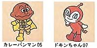 東リ ファブリックフロア カレーパンマン05 ドキンちゃん07