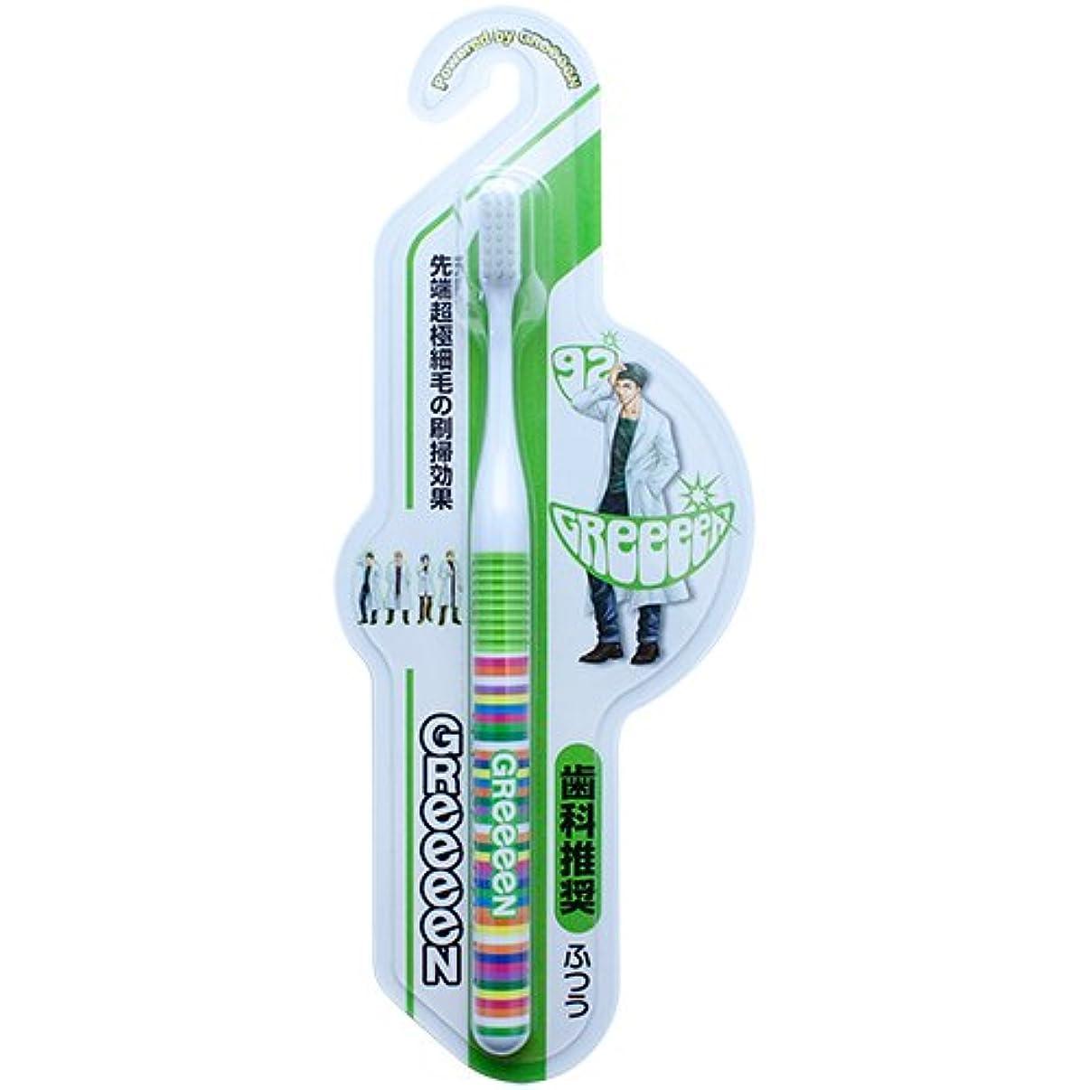 溶かす考案するプロフェッショナルGReeeeN 3列ヘッドラバーグリップ超極細毛歯ブラシ SIRO 92 1本