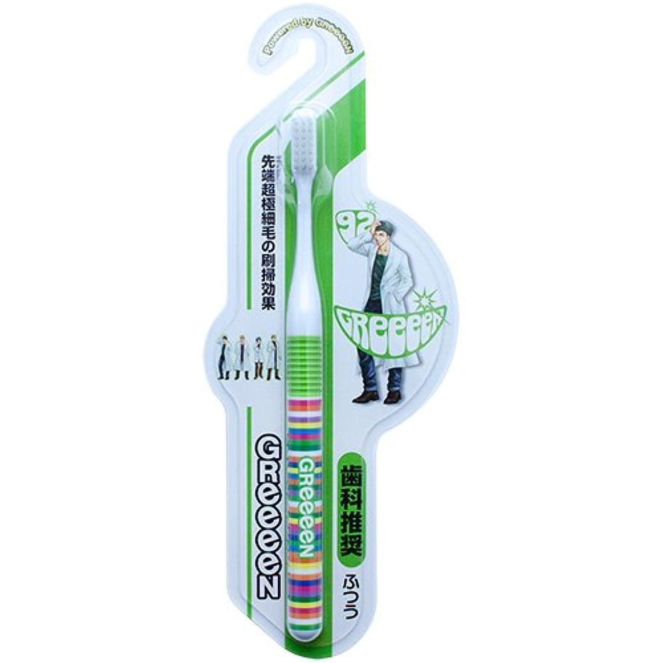 賞詐欺師切手GReeeeN 3列ヘッドラバーグリップ超極細毛歯ブラシ SIRO 92 1本