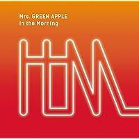 In the Morning(初回限定盤)(DVD付)