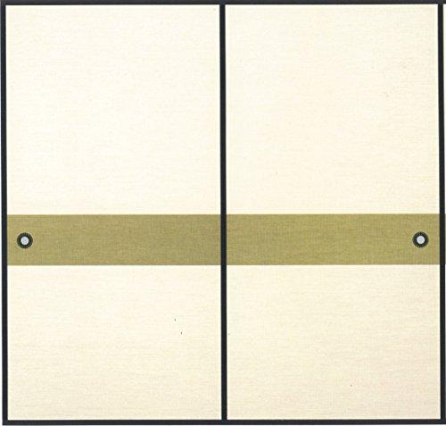 あしや Asiya ふすま紙 132 二枚セット 丈長七尺