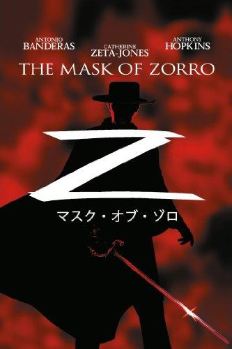 マスク・オブ・ゾロ (字幕版)