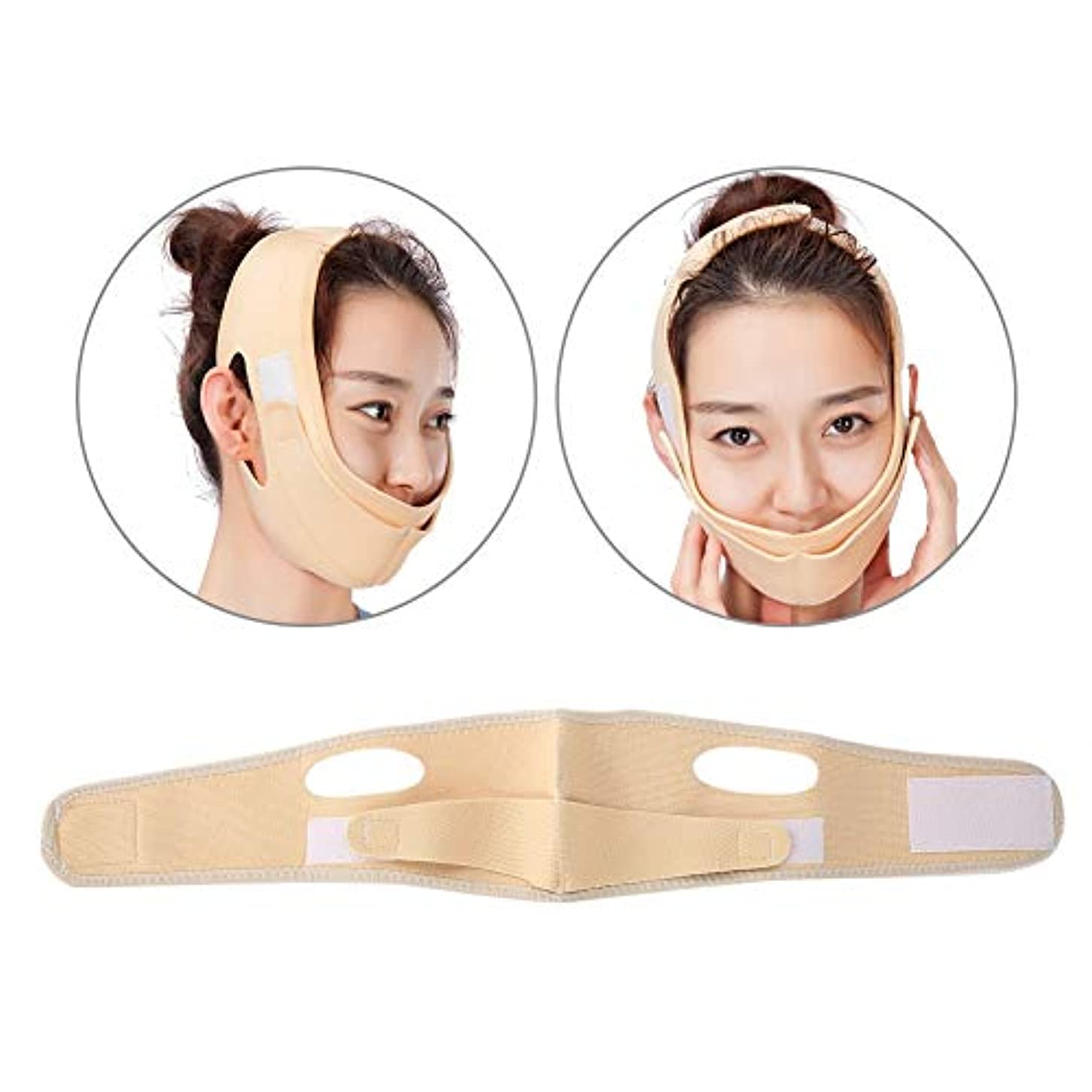 原点縁折り目フェイスリフト用 フェイスマスク 顔輪郭を改善する 美容包帯 通気性/伸縮性/変形不可(01)