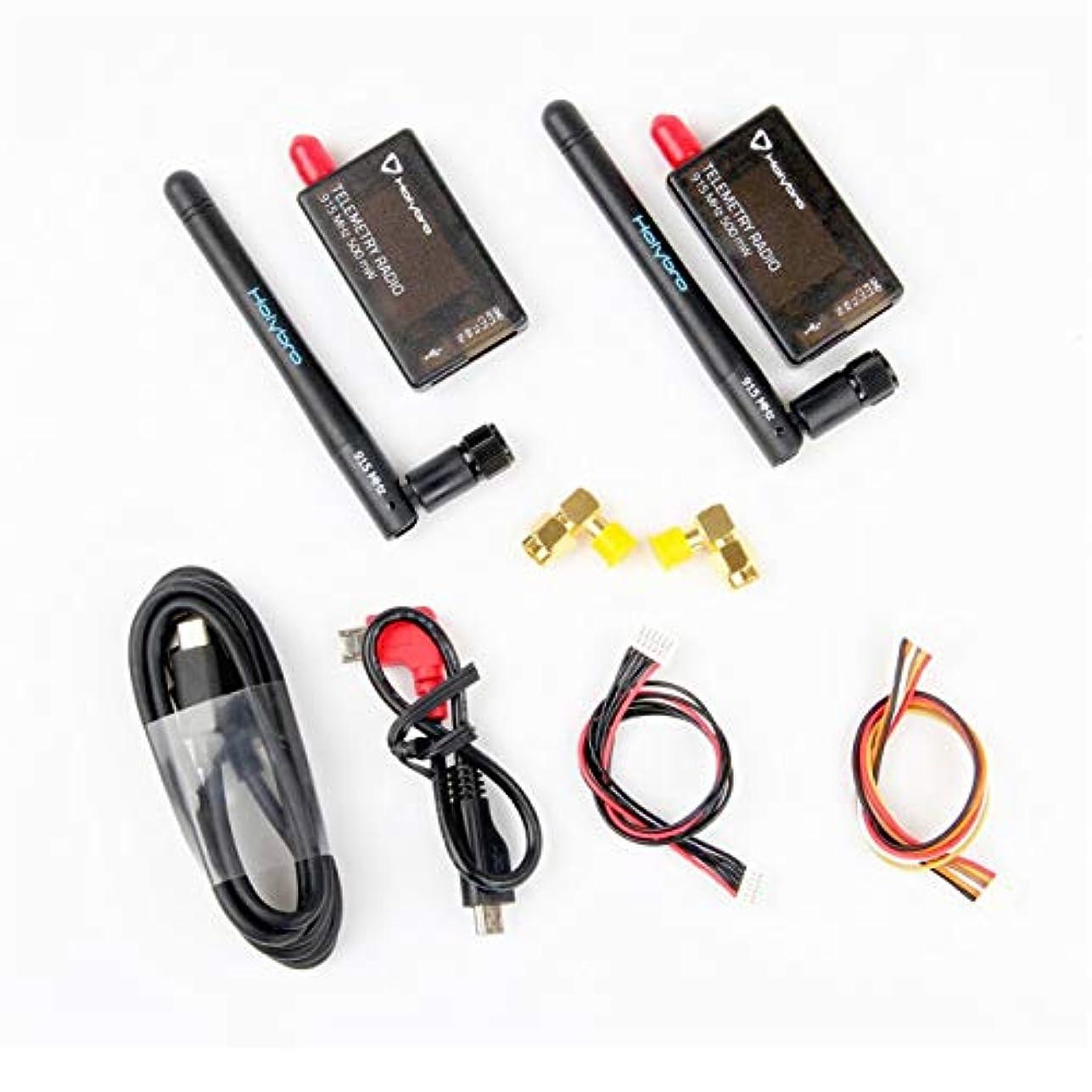 接尾辞金属レザーDeeploveUU Holybro 433MHz 500mWトランシーバーラジオFPVテレメトリーセットV3用PIXHawk 4フライトコントローラー117 dBm w/アンテナ付きRCドローン