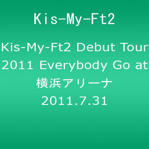 Kis-My-Ft2 Debut Tour 2011 Everybody Go at 横浜アリーナ 2011.7.31(ジャケットC) [DVD]