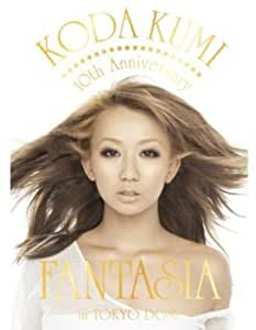 KODA KUMI 10th Anniversary ~FANTASIA~in TOKYO DOME [DVD]