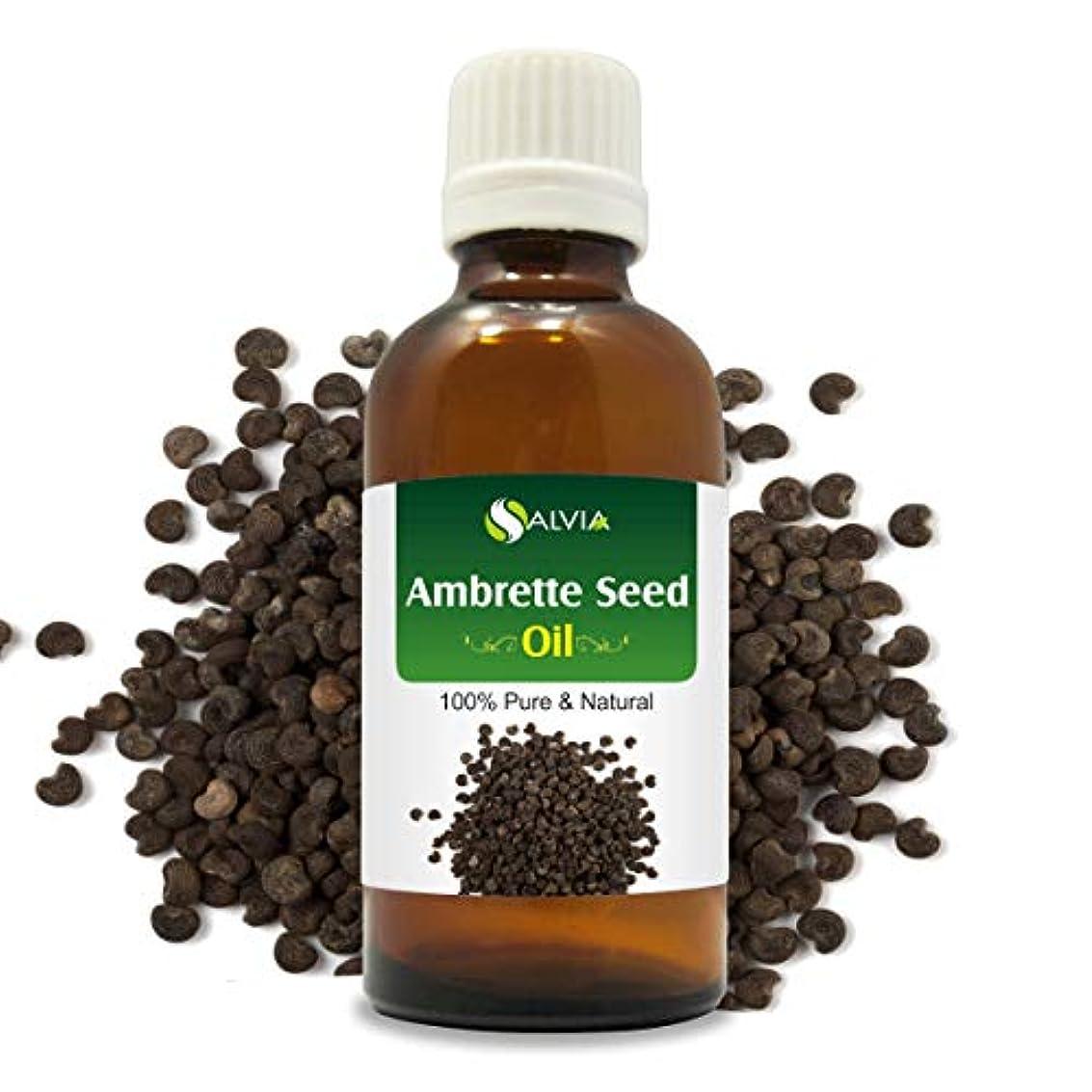 積極的にワイプ眉をひそめるAmbrette Seed Essential Oil (Abelmoschus moschatus) 100% Pure & Natural - Undiluted Uncut Therapeutic Grade -...