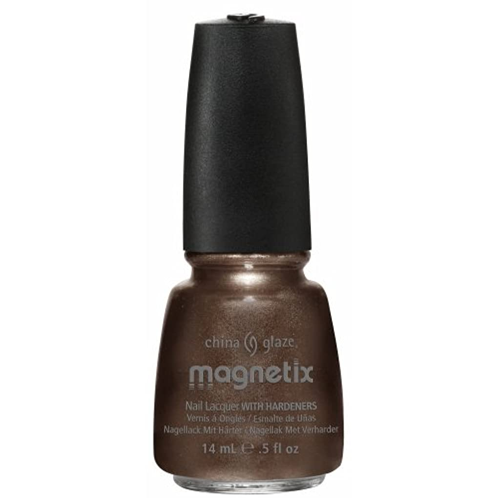 (3 Pack) CHINA GLAZE Magnetix - You Move Me (並行輸入品)