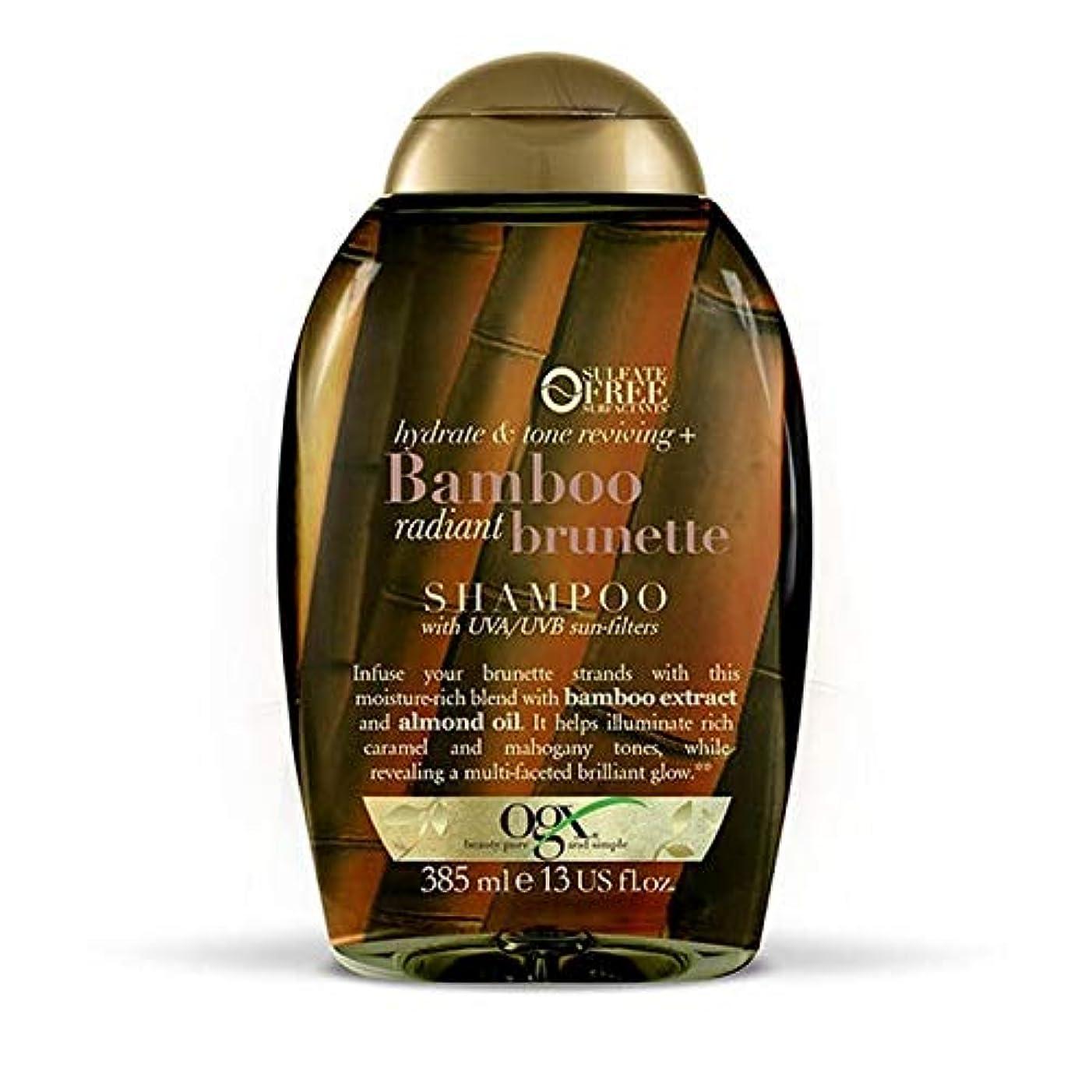 感染する征服者ブラウン[Ogx] Ogxカラー復活+竹ブルネットのシャンプー385ミリリットル - OGX Color Reviving + Bamboo Brunette Shampoo 385ml [並行輸入品]