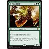 マジック・ザ・ギャザリング ガイアの復讐者(レア) / マジック・オリジン(日本語版)シングルカード ORI-177-R