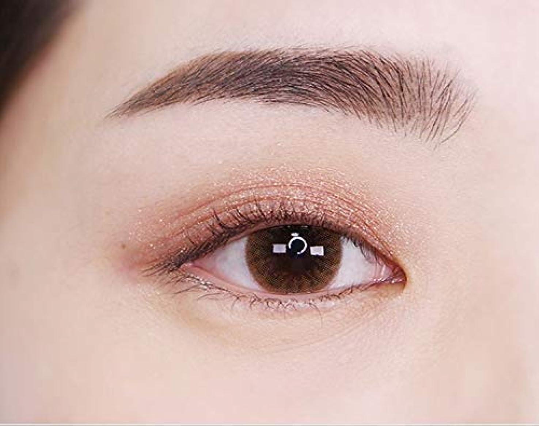 知覚的乱闘ラショナル[イニスフリー] innisfree [マイ パレット マイ アイシャドウ (グリッタ一) 5カラー] MY PALETTE My Eyeshadow (Glitter) 5 Shades [海外直送品] (グリッタ一 #36)