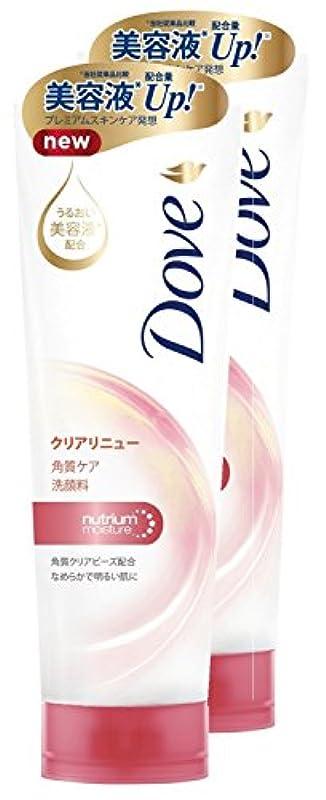 公演マーク光景【まとめ買い】 Dove ダヴクリアリニュー 洗顔料 130g×2個