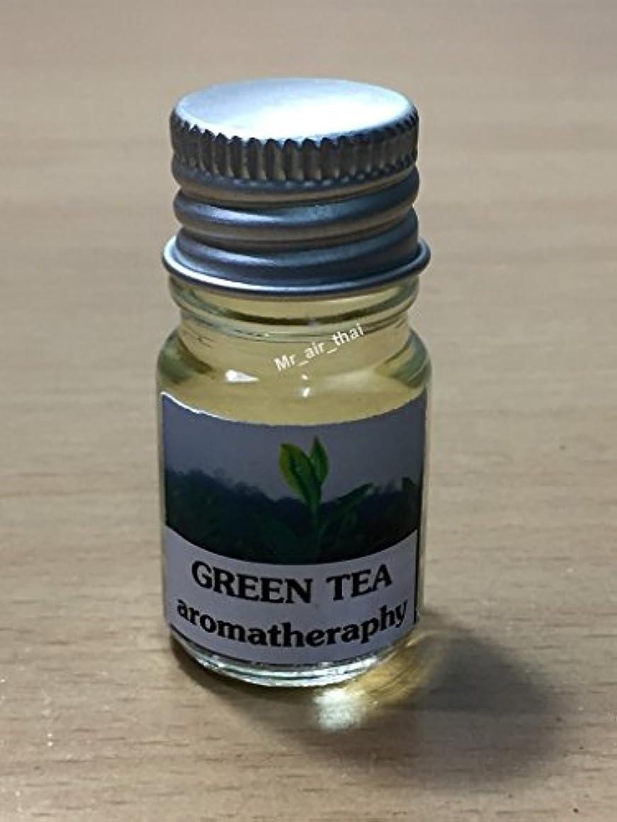 ガラスあいまいさ値5ミリリットルアロマ緑茶フランクインセンスエッセンシャルオイルボトルアロマテラピーオイル自然自然5ml Aroma Green Tea Frankincense Essential Oil Bottles Aromatherapy...