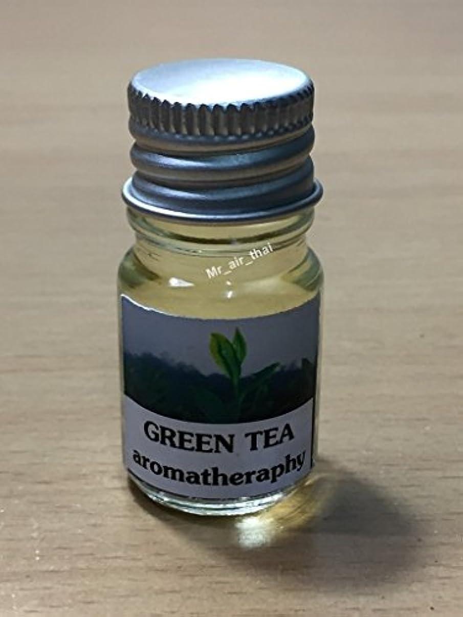 やけど肌寒い空気5ミリリットルアロマ緑茶フランクインセンスエッセンシャルオイルボトルアロマテラピーオイル自然自然5ml Aroma Green Tea Frankincense Essential Oil Bottles Aromatherapy...