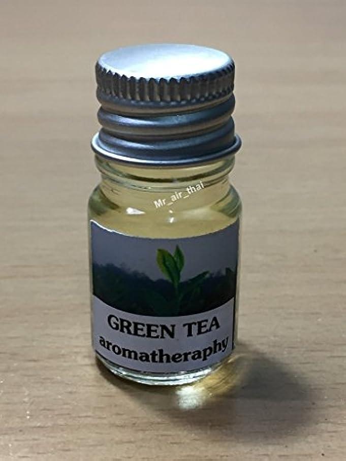 中央値沼地難民5ミリリットルアロマ緑茶フランクインセンスエッセンシャルオイルボトルアロマテラピーオイル自然自然5ml Aroma Green Tea Frankincense Essential Oil Bottles Aromatherapy...
