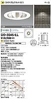 DD-3345-LL 山田照明 電球色LEDダウンライト一体型(FHT42W相当)(切込穴寸φ100mm)(電源・トランス別売)