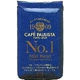 【カフェーパウリスタ】パウリスタ№1 マイルドブレンド 500g (豆)