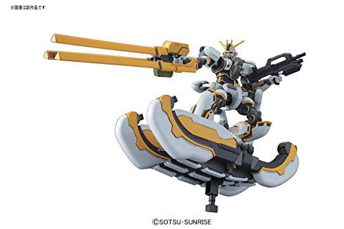 HG機動戦士ガンダム サンダーボルト アトラスガンダム(GUNDAM THUNDERBOLT Ver.) 1/144スケール 色分け済みプラモデル