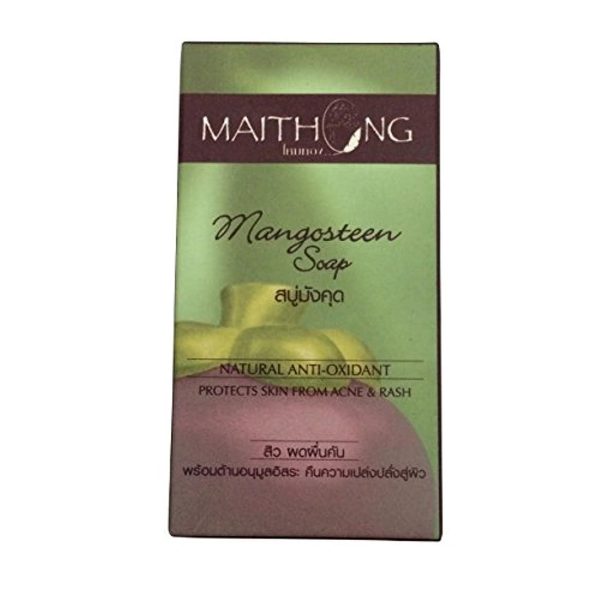 クラブ朝食を食べる添加剤(マイトーン)MAITHONG マンゴスチン 石鹸 ソープ