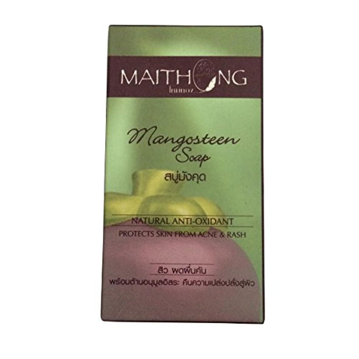 絶縁する風邪をひく刻む(マイトーン)MAITHONG マンゴスチン 石鹸 ソープ